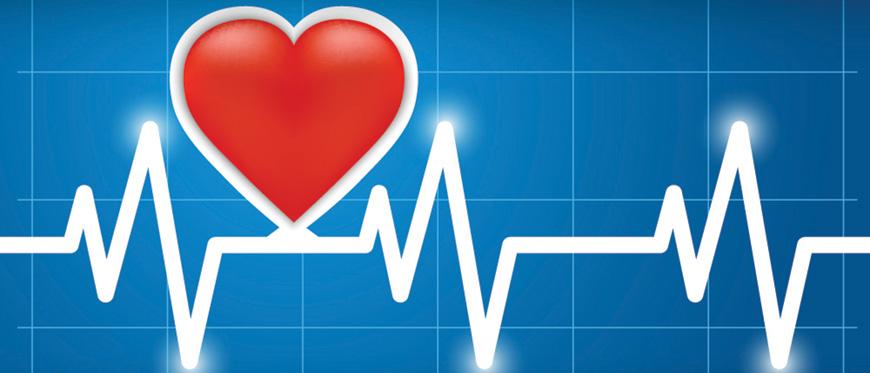 EKG showing a heart